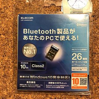 エレコム(ELECOM)のELECOM USBアダプタ(PC周辺機器)