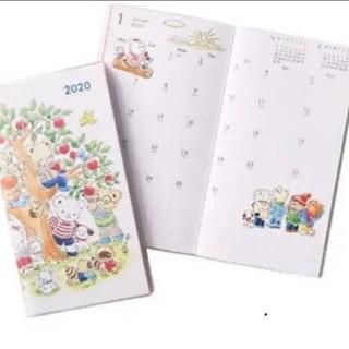 ファミリア(familiar)のファミリア スケジュール帳(カレンダー/スケジュール)