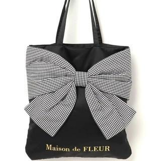 メゾンドフルール(Maison de FLEUR)の美人百花掲載❤️【メゾンドフルール】チェックリボントートバッグ(ブラック)(トートバッグ)