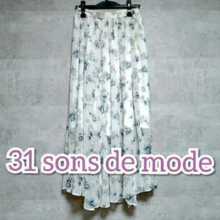 トランテアンソンドゥモード(31 Sons de mode)のトランテアン 花柄マキシスカート ロングスカート 31 sons de mode(ロングスカート)