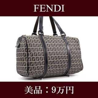 FENDI - 【限界価格・送料無料・美品】フェンディ・ハンドバッグ(ズッカ・F075)