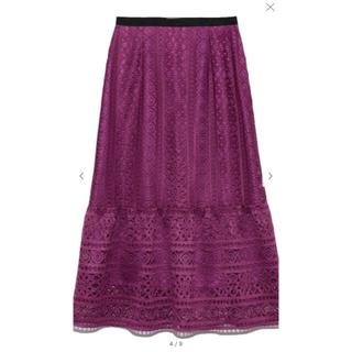 FRAY I.D - 新品 セルフォード スカート