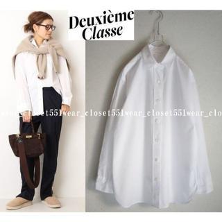 DEUXIEME CLASSE - 2019 完売Deuxieme Classe☆washerシャツ F ホワイト