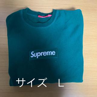 Supreme - supreme boxlogo