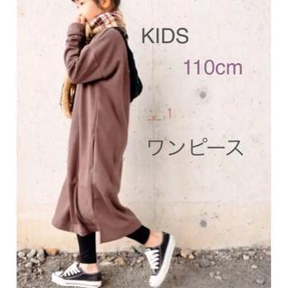 DEVILOCK - 新品!ワンピース 110cm 子供服
