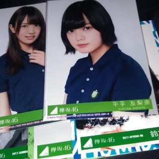 欅坂46生写真
