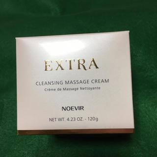 noevir - ノエビアエクストラ薬用クレンジングマッサージクリーム