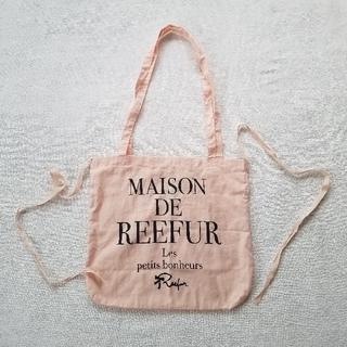 メゾンドリーファー(Maison de Reefur)のメゾンドリーファー ショップバッグ ノベルティ(ショップ袋)