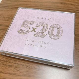嵐 - 嵐 5×20 All the BEST!! 1999-2019