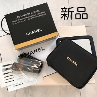 CHANEL - 【新品★未使用】CHANEL レミニドゥシャネル 2012 ブラシポーチセット
