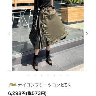 LE CIEL BLEU - birthdaybash ナイロンプリーツスカート
