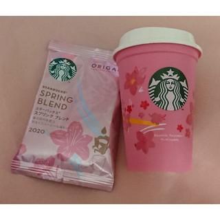 Starbucks Coffee - 【未使用】ネスレ スターバックス リユーザブルカップ
