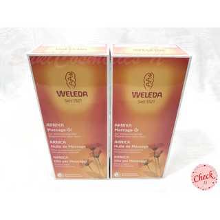 ヴェレダ(WELEDA)の《ヴェレダ》アルニカ マッサージオイル 200ml ×2 正規品 送料無料☆(ボディオイル)