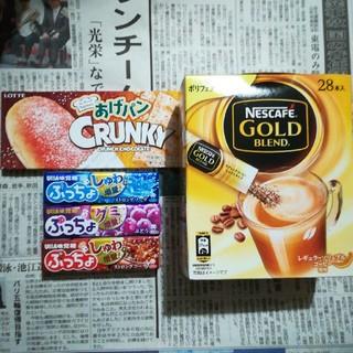 ネスレ(Nestle)のお菓子、コーヒー セット(菓子/デザート)
