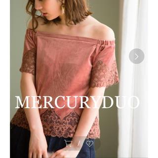 MERCURYDUO - ☆MERCURYDUO☆マーキュリーデュオ  ベロアカットワークブラウス