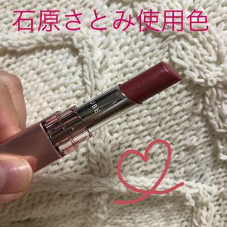 AUBE - AUBE なめらか質感ひと塗りルージュ♡石原さとみ使用色