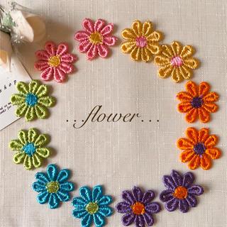 ☘ポリエステル お花のモチーフ 12ピース♪