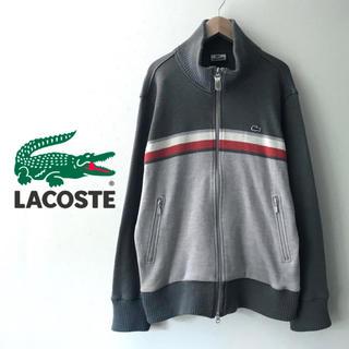 ラコステ(LACOSTE)のLACOSTE ラコステ★スポーティライン★トラックジャケット型ニット(ジャージ)