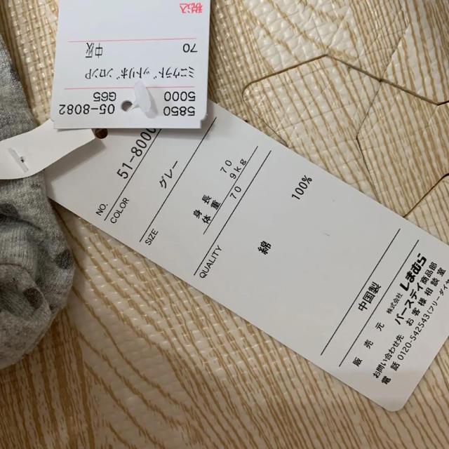 futafuta(フタフタ)のワンピース ロンパース  キッズ/ベビー/マタニティのベビー服(~85cm)(ロンパース)の商品写真