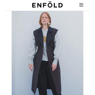 ENFOLD - ENFOLD ☆未使用☆ 19AW ボンディングジレ エンフォルド