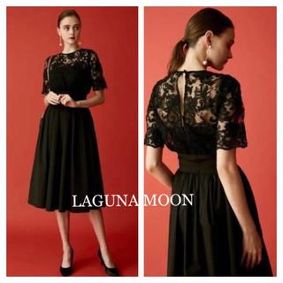LagunaMoon - LAGUNA MOON LADYオーバーレースギャザードレス