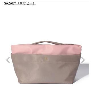 サザビー(SAZABY)の【新品未使用】SAZABY TOF-03/バッグインバッグ(ポーチ)
