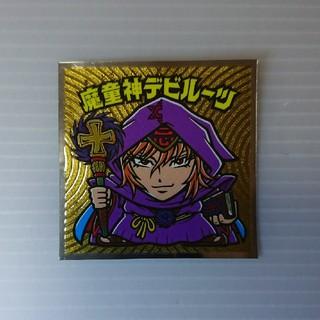 【最安値❗】ビックリマン 34弾「魔童神デビルーツ」