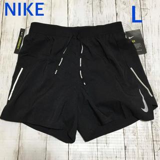 NIKE - NIKE ランニング ハーフパンツ メンズL 後ろポケット付き 定価6600円
