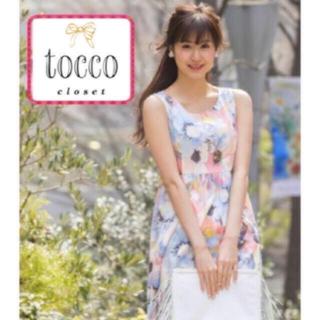 トッコ(tocco)の新品 tocco  花柄 マキシワンピース  ラスト1枚(ロングワンピース/マキシワンピース)