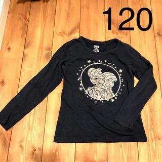 アナトユキノジョオウ(アナと雪の女王)のアナ雪 ロンT 120 長袖 ネイビー エルサ アナ (Tシャツ/カットソー)