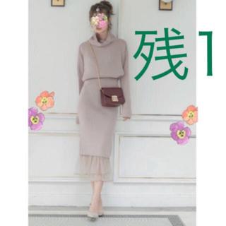 FRAY I.D - 新品♡オシャレなセットアップ♡グレージュピンク フリル ニット タートル
