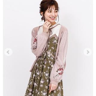 アクシーズファム(axes femme)のブーケ刺繍×チュール袖カーデ axes  新品 淡ピンク(カーディガン)