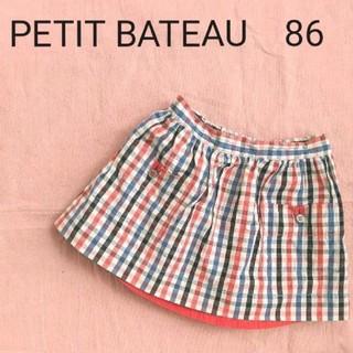 PETIT BATEAU - プチバトー スカート 80