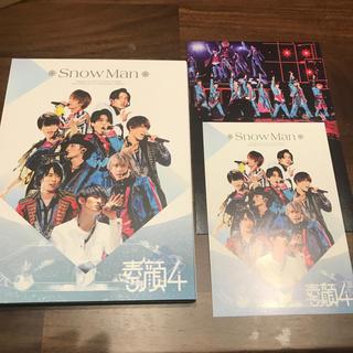 ジャニーズ(Johnny's)の初回限定盤!SnowMan ライブ DVD(ミュージック)