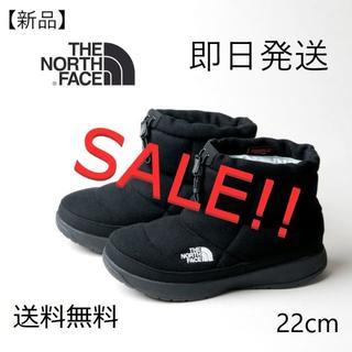 THE NORTH FACE - 【定価14,300円】ノースフェイス ブーツ ブーティ 22cm