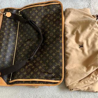 ルイヴィトン(LOUIS VUITTON)のルイヴィトン スーツカバーケース(トラベルバッグ/スーツケース)