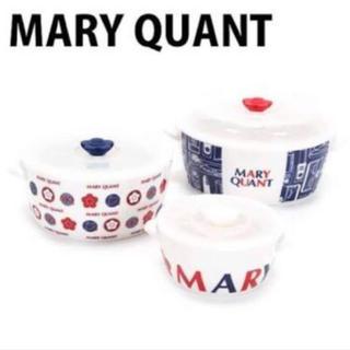 MARY QUANT - マリークワント フードコンテナー 大、中セット