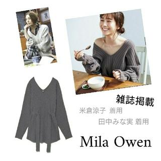 Mila Owen - Mila Owen 田中みな実 ウエストリボン付チュニックニット
