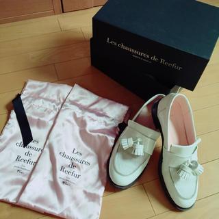 メゾンドリーファー(Maison de Reefur)のハラコ♡タッセルローファー値下げ(ローファー/革靴)