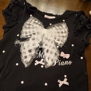 mezzo piano - メゾピアノ☆リボンTシャツ☆90