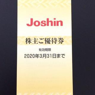 【上新電機/ジョーシン/Johshin】株主優待割引券 5,000円分
