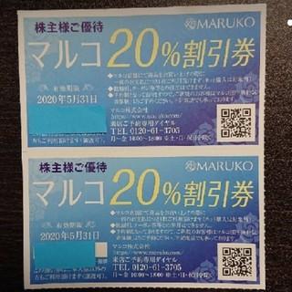 マルコ(MARUKO)のマルコ 20%オフクーポン(ブライダルインナー)