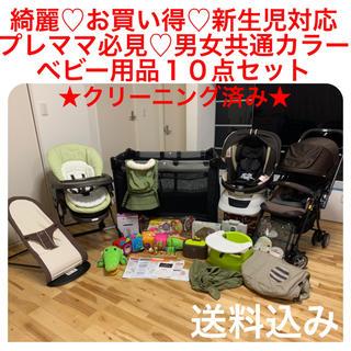combi - 綺麗♡お買い得♡豪華出産準備一式 10点セット♡男女共通カラー♡初産でも安心♡