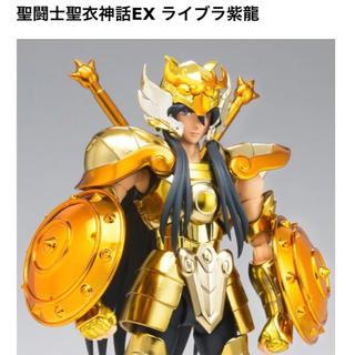 バンダイ(BANDAI)の聖闘士聖衣神話EX ライブラ紫龍(アニメ/ゲーム)