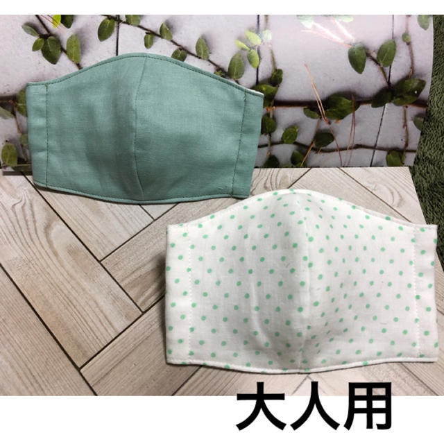 サージカル マスク 青 、 ♡ハンドメイド マスク大人用セット♡の通販