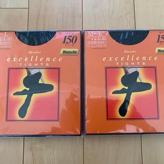 カネボウ(Kanebo)の【2足セット】カネボウ エクセレンス タイツ 150D ブラック Mサイズ(タイツ/ストッキング)