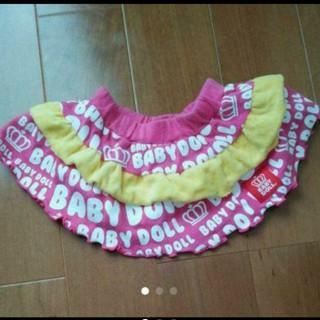 ベビードール(BABYDOLL)のベビードール スカート(スカート)