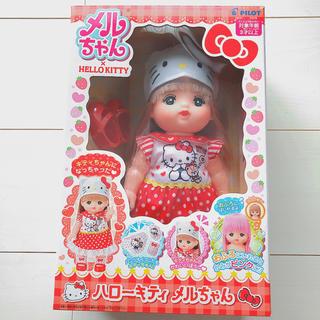ハローキティ - 新品 メルちゃん ハローキティ コラボ キティちゃん キティ