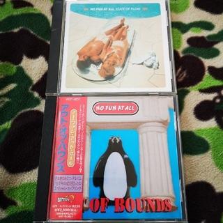 ノー・ファン・アット・オール CD2枚セット!!(ポップス/ロック(洋楽))
