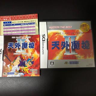ニンテンドーDS - 天外魔境II MANJI MARU(ハドソン・ザ・ベスト) DS